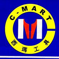 C-Mart Tools
